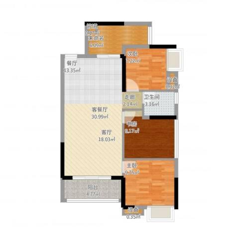 湘域中央花园4室1厅2卫2厨103.00㎡户型图