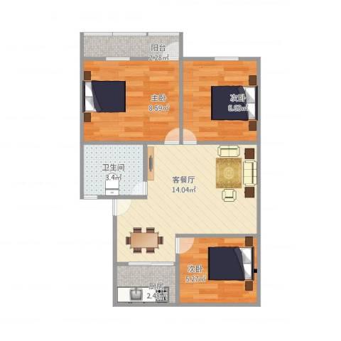 华信花园3室1厅1卫1厨59.00㎡户型图