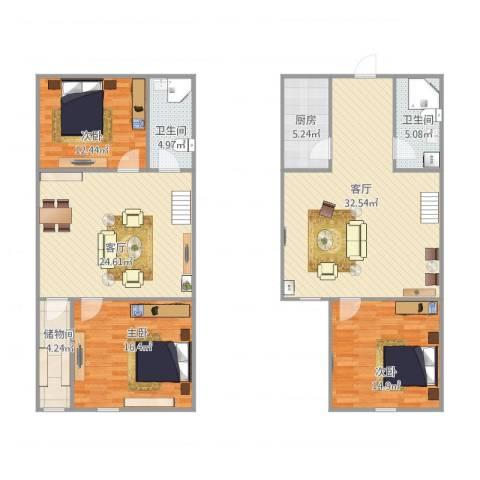 星晓家园3室2厅2卫1厨161.00㎡户型图