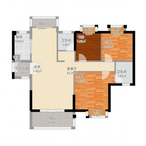 莲花尚院3室1厅2卫1厨127.00㎡户型图