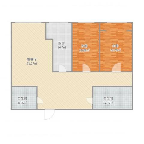 时代方舟2室1厅2卫1厨196.00㎡户型图