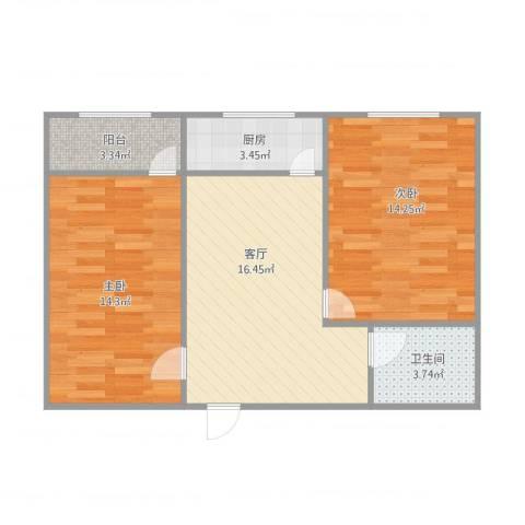 水晶花园2室1厅1卫1厨75.00㎡户型图