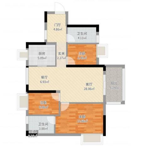 雅居乐御景豪庭3室1厅3卫1厨101.00㎡户型图