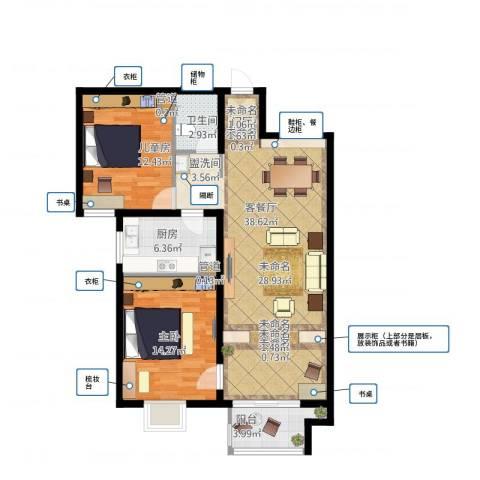 悦澜湾2室1厅3卫1厨111.00㎡户型图