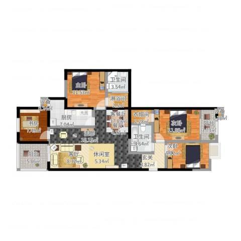 蔚蓝印象4室1厅2卫1厨157.00㎡户型图