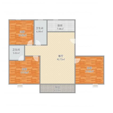新民旺苑3室1厅2卫1厨157.00㎡户型图