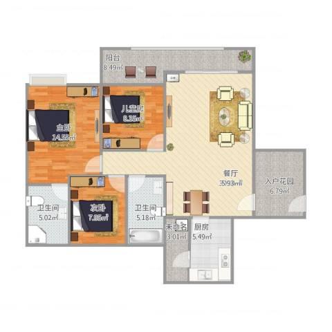 蓉上坊C13室1厅2卫1厨128.00㎡户型图