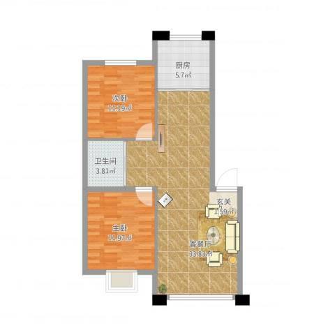 御湖国际2室1厅1卫1厨92.00㎡户型图
