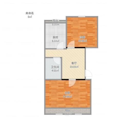 石榴园北里小区2室1厅1卫1厨68.00㎡户型图