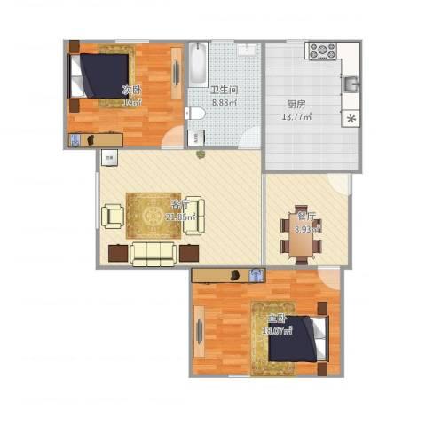 花木公寓2室2厅1卫1厨114.00㎡户型图