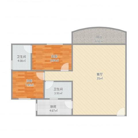 宏景楼2室1厅2卫1厨95.00㎡户型图