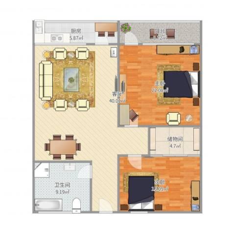 一建鲁班家园2室1厅1卫1厨137.00㎡户型图