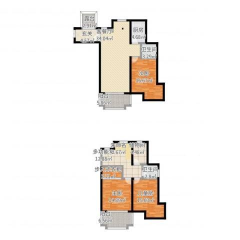 帝奥北城名郡3室1厅2卫1厨192.00㎡户型图
