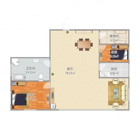 金座大厦2室1厅1卫1厨172.00㎡户型图