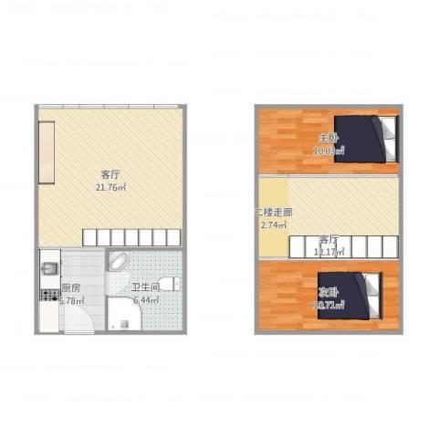 i立方2室2厅1卫1厨90.00㎡户型图
