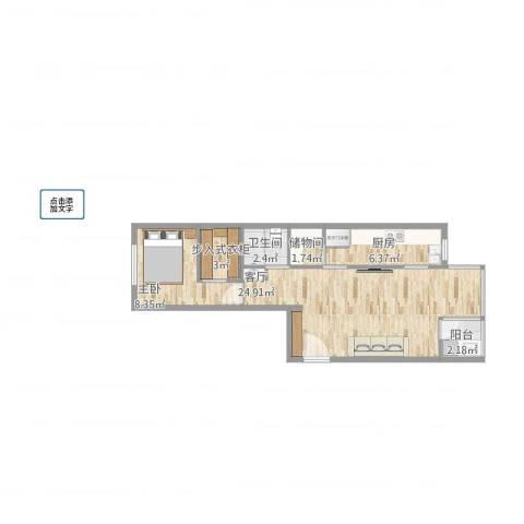 御盛花园1室1厅1卫1厨69.00㎡户型图