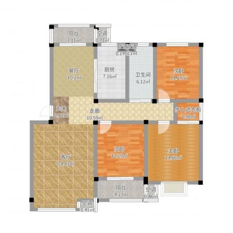 中建绿洲国际花园3室1厅3卫4厨160.00㎡户型图