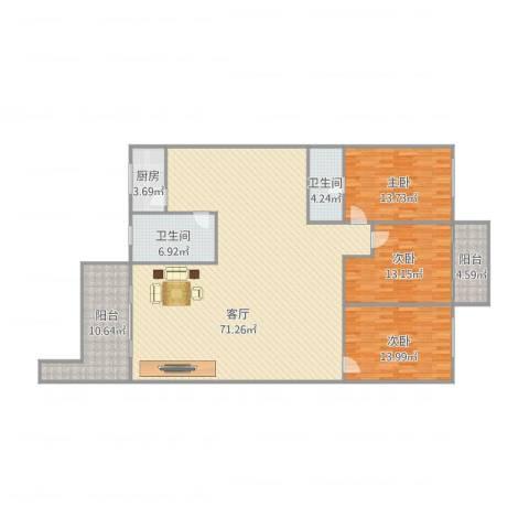 嘉成花园3室1厅2卫1厨151.00㎡户型图