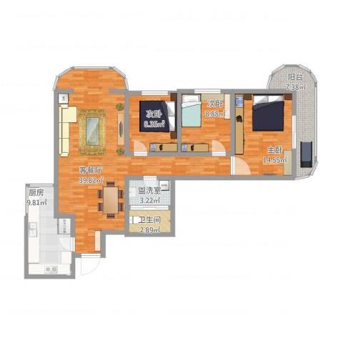 亚运豪庭3室2厅1卫1厨137.00㎡户型图