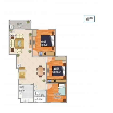 北城春色3室1厅1卫1厨107.00㎡户型图