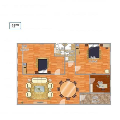 莫愁新寓3室1厅2卫1厨150.00㎡户型图