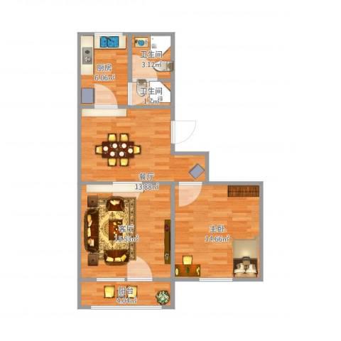 罗庄南里1室2厅2卫1厨81.00㎡户型图