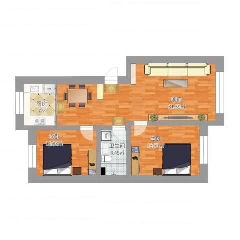 新地山湾QQ2室1厅1卫1厨100.00㎡户型图