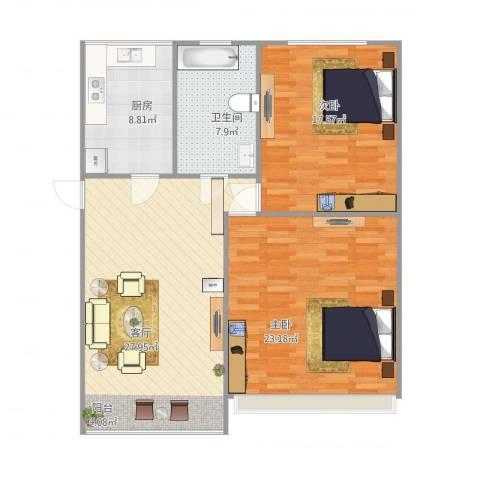 西罗园南里2室1厅1卫1厨113.00㎡户型图