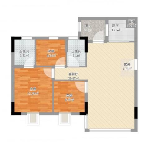 富力天朗明居3室1厅3卫1厨95.00㎡户型图
