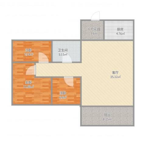 东海国际花园3室1厅1卫1厨111.00㎡户型图