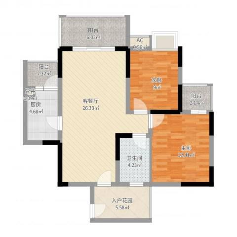 福康瑞琪曼国际社区2室1厅1卫1厨107.00㎡户型图