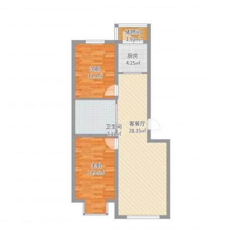 武夷嘉园2室1厅1卫1厨95.00㎡户型图