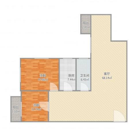 鸿业新天地2室1厅1卫1厨155.00㎡户型图