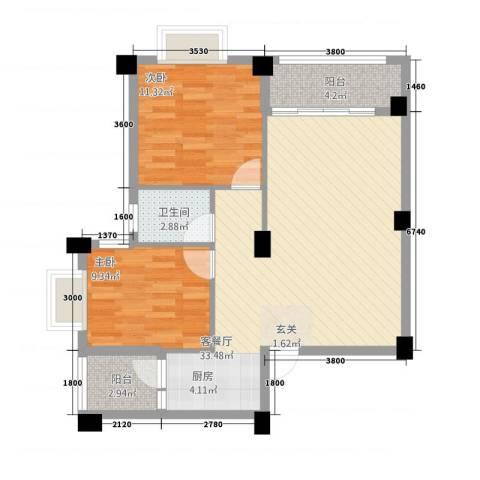 远洋・滨海国际2室1厅1卫0厨77.00㎡户型图