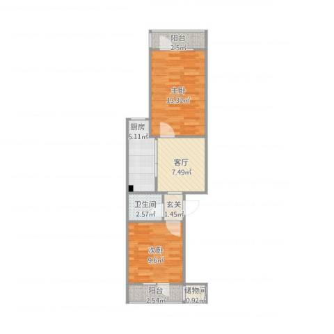 马甸南村2室1厅1卫1厨63.00㎡户型图