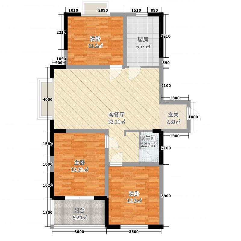 青城中央广场5117.20㎡5A户型3室2厅1卫1厨