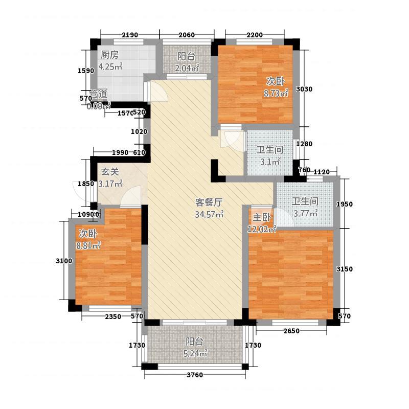 建业城232115.20㎡B2户型3室2厅2卫1厨