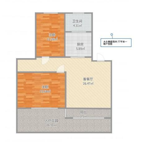 大众春盛苑2室1厅1卫1厨89.77㎡户型图