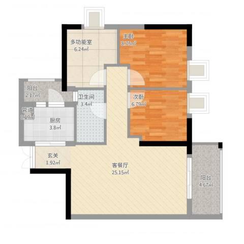 GOGO Park万荟时代2室1厅1卫1厨88.00㎡户型图