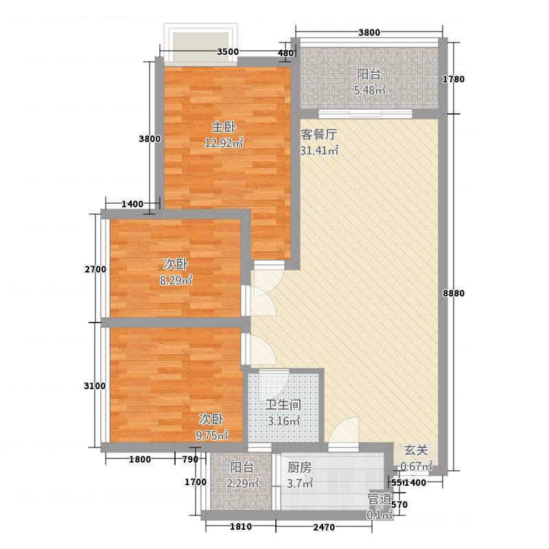 中央美邸228.62㎡A户型2室2厅1卫1厨