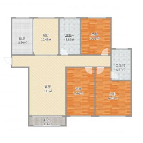 广洋华景苑3室2厅2卫1厨157.00㎡户型图
