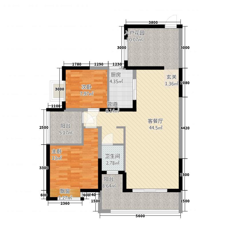 华盛・天下城4213.11㎡户型2室2厅1卫1厨