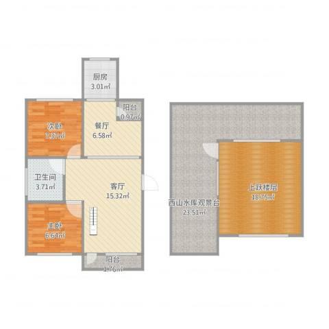 开成领地12室2厅1卫1厨119.00㎡户型图