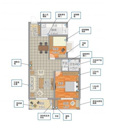 恒瑞佳园2室1厅1卫1厨84.45㎡户型图