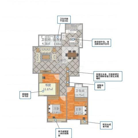 宏都筑景3室2厅2卫1厨128.00㎡户型图