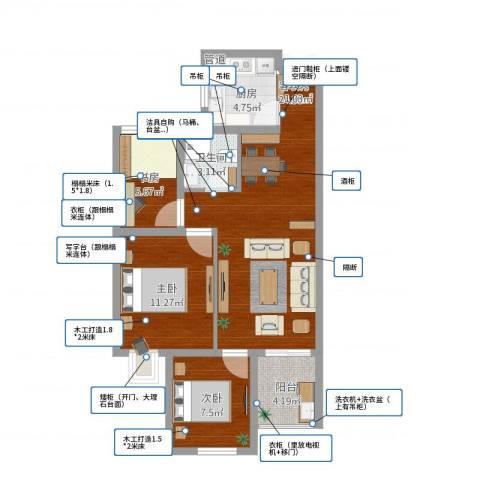 清江人家3室1厅2卫1厨88.00㎡户型图