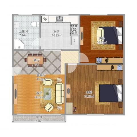国地公寓2室1厅1卫1厨115.00㎡户型图