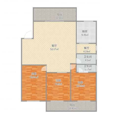 永成大厦3室2厅2卫1厨195.00㎡户型图