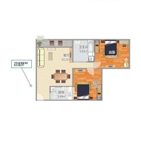 兴业新村2室1厅1卫1厨80.00㎡户型图