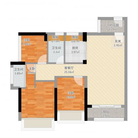 滨江一号3室2厅2卫1厨90.00㎡户型图